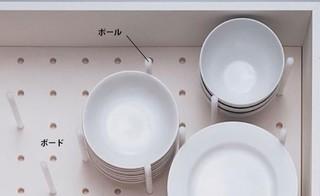 パモウナ食器棚 皿仕切り
